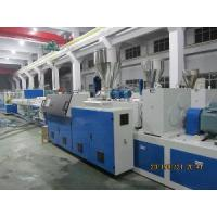 China CE/SGS Plastic Pipe Production Line (Faygo 01) wholesale