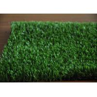 China Landscaping Imitation Grass / Plastic Fake Grass for Backyard wholesale