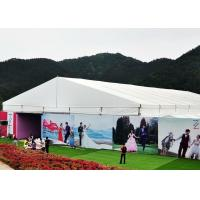 China Large Wedding Party Tent 1000 People Capacity 203*112*4.5 Mm Frame Profile wholesale