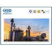 China Industrial & Power Plant Use HRSG Heat Recovery Steam Generator With High Efficiency on sale
