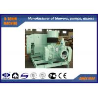 Quality Compact Roots Rotary Lobe Blower , 8400m3/hour Backwashing Rotary Air Blower for sale