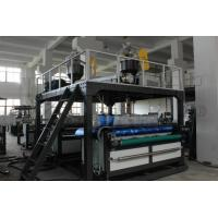 China Series of Air Bubble Film Making Machine  Customized  With bubble Specification ɸ10x3.6mm Model No. DY-1200 wholesale