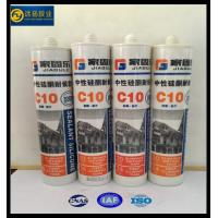 China High Quality Excellent Weatherproofing Silicone Sealant on sale