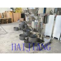China Small Pulverizer Machine SS316L Material Industrial Grinder Machine wholesale