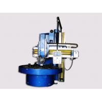 China Vertical Turret Lathe on sale