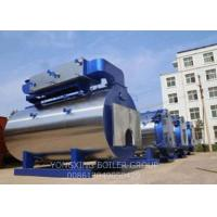 China Customized High Pressure Steam Boiler , Industrial Gas Fired Boiler 0.7/1/1.25/1.6MPa wholesale