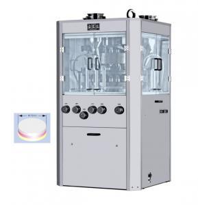 Buy cheap Three Layer Dishwashing Pharmaceutical Tablet Press Machine , Tablet Making Machine 24000pcs / H from wholesalers