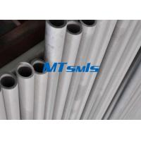 China S31803 / S32750 / S32760 Duplex Steel Pipe ASTM A790 / ASME SA790 wholesale