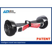 China Hummer Tyre Balancing Smart Scooter 350W*2 Motor , Low Battery Protection wholesale