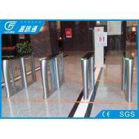China Remote Control Electronic Turnstile Gates AC220V 50HZ For Commercial Building wholesale