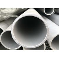 China 800H/800HT Seamless Stainless Steel Pipe Oxidizing And Nitriding Media Resistance on sale