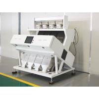 China High Capacity Color  Machine Optical Sorting Machine AC220V 50H wholesale