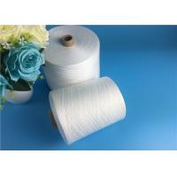 China AAA Grade Virgin TFO / Ring 40s/2 Spun 100% Polyester Yarn For Sewing Thread wholesale