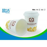 China 8oz Insulated Disposable Drinking Cups Not Easily Deformed For Hot Espresso on sale