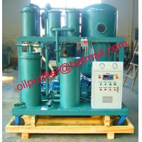 China high water lubricating oil purifier,hydraulic oil recycling plant,purification system wholesale