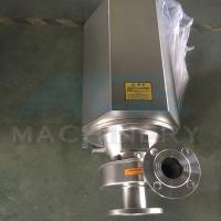 China Union Inlet And Outlet Stainless Steel 304 Centrifugal Pump With ABB Motor 380V 60HZ 3.0KW wholesale