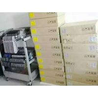 Buy cheap Samsung SM431/SM421 56MM feeder SMT machine feeder from wholesalers