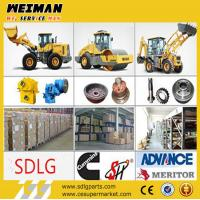 China SDLG wheel loader clutch plate, sdlg wheel loader parts, sdlg genuines parts supplier on sale