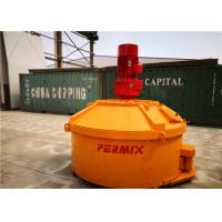 China Ductility Planetary Concrete Mixer PMC2000 Polyurethane Material Wear Resistant wholesale