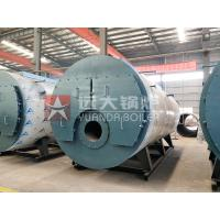 China 60Hp Oil Gas Fired Steam Boiler Lpg Cng Fuel Fired Boiler For Food Production wholesale