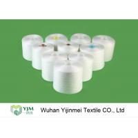 China 40s /2 50s /2 60s /2 Double Twist Raw White Staple Fiber 100% Polyester Yarn for Sewing Thread wholesale