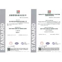 Hangzhou Dilly Family Aluminum Foil Technology CO., Ltd Certifications