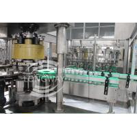 China CHINA LONGWAY CANNING SEAMING MACHINE FOR FIZZY DRINK SODA DRINK wholesale