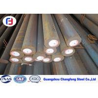 China GCr15 Tool Steel Round Bar , Pre Hardened Tool Steel Uniform Structure wholesale