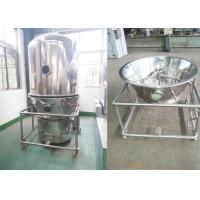 GMP Standard Vertical Fluidized Bed Dryer For Food Chemical Medicine Drink Powder