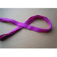 Quality Small Polyester Elastic Binding Tape / Knit Binding Tape Durable for sale
