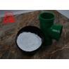 China PVC Fittings Grade Precipitated Calcium Carbonate Powder White Color wholesale