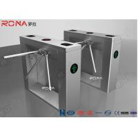 China Access Control System Crowd Pedestrian Gate Rotary Tripod Barrier Turnstile wholesale
