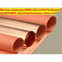 China HTE Copper foil copper strip C11000 T 0.006- 0.09mm with 600MM good quality on sale