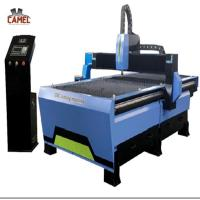 China CA-1530 cheap chinese cnc gantry metal steel aluminum stainless plasma cutting machine wholesale