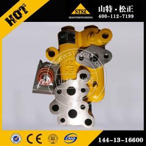 China Komatsu bulldozer spare parts, Komatsu D65P-7 relief valve 144-13-16600, Komatsu parts wholesale