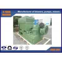 China Stainless Steel Impeller 315KW Single Stage Centrifugal fans Blowers 12600m3/h wholesale