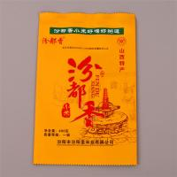Buy cheap Custom Small Food Packaging Plastic Bags For 150g Rice Packaging 15x20cm product