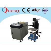 China 1064nm Fiber Laser Welding Machine Micro - Computer Control For Silver / Titanium on sale