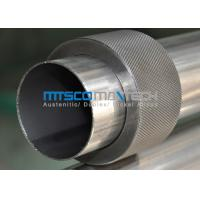 China 50.8 x 1 mm 1.4307 Stainless Steel Welded Tube From 0 SWG To 40 SWG Wall Thickness wholesale