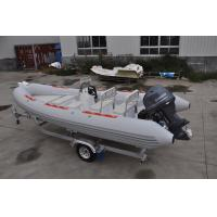 China 540cm orca Hypalon patrolling  and rescuing   inflatable rib boat  rib540 with  center console more seats wholesale