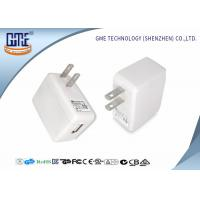 China 6W Loudspeaker 5V 1A Universal Travel USB Adapter UL FCC CEC  Approval wholesale