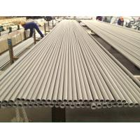 """Stainless Steel Seamless Tube, SB677 UNS NO8904 / 904L, 3/4"""" 14bwg 20ft , 1""""  16 BWG 40FT , PICKLED"""