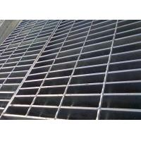 China ISO9001 Parking Galvanized Steel Grating Cross Bar Length Under 1200mm wholesale