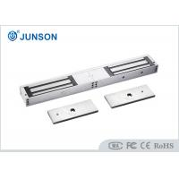 China 1200 Lb LED Fail Secure Electromagnetic Door Lock For Sliding Door-JS-500DS wholesale