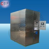 China Cold Drink Shops Plate Ice Machine With PLC Central Program Control  wholesale
