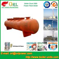China Water proof coal fired boiler mud drum ORL Power wholesale