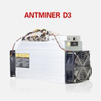 China Antminer D3 (19.3Gh) From Bitmain Miner Bitcoin Machine X11 Algorithm 19.3Gh/S wholesale