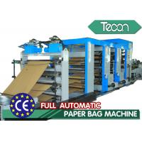 China Automatic Bottom-pasted Cement Paper Bag Making Machine Valve Paper Bags Production Line wholesale