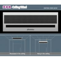 China Energy Saving Recessed Ceiling Wind 36 Inch Air Curtain for Doors wholesale
