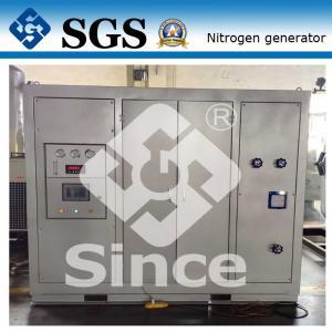 China Stainless Steel 304 Industrial Nitrogen Generator Psa N2 Generator 40Nm3/H wholesale